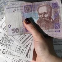 Тарифы на коммуналку: как изменятся цены осенью 2021 года в Украине