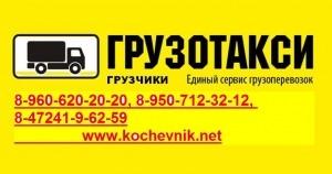 1381224228_12261b.jpg