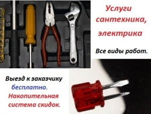 b165491e9db0112c884cce2e07f9c03e.jpg