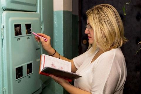 10 способов уменьшить расходы на «коммуналку»