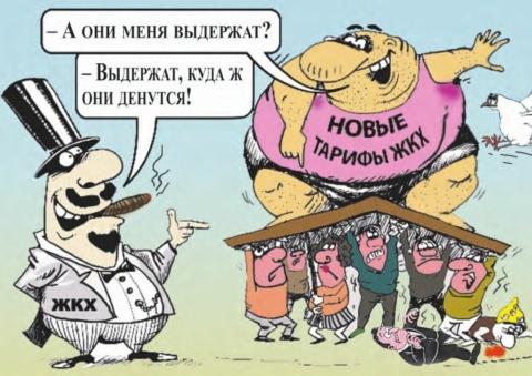 Нельзя все время обманывать всех: саратовский гордеп считает тарифы ЖКХ примером экономического бесстыдства
