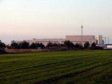 Предлагаем 4 земельных участка промышленного назначения в Московской области.jpg
