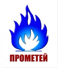 Prometey-logo.jpg