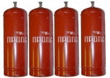 newtariffs.ru цены на сжиженный газ.jpg