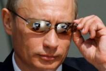 тарифы путин медведев президент