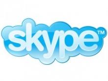 Оплатить Skype в России можно наличными деньгами через терминалы тарифы
