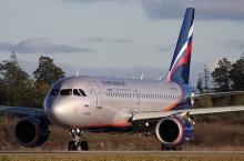 тарифы стоимость билетов самолет аэрофлот