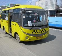 тарифы транспорт