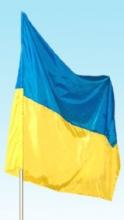 Тарифы на электроэнергию для населения Украины %