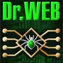 новые тарифы цены web