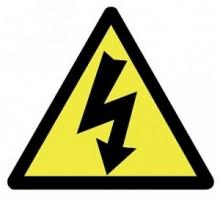 тарифы газ электричество ЖД