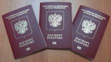 тарифы паспорт загранпаспорт пошлина госпошлина