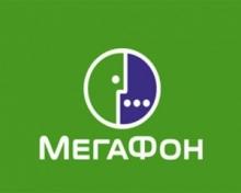 Новые тарифы Мегафон стоимость разговоров москва