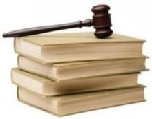 закон о развитии ЖКХ