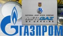Нафтогаз, Газпром, цена на газ