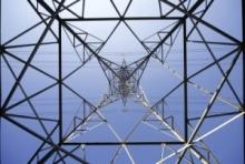 ЕЭСК-Центр снижает тарифы на электроэнергию