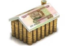 В 2011 году в Хакасии на 16 % вырастут тарифы на отопление%