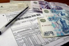 Тарифы ЖКХ - как экономить