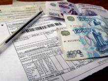 Тарифы на ЖКХ в Москве выростут на 15%