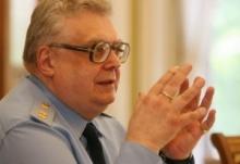 Прокуратура Москвы следит за тарифами ЖКХ