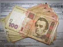 Киев: 60% из тарифов ЖКХ идет на расходы чиновников!