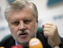 Сергей Миронов предлагает заморозить тарифы в ЖКХ