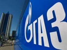 Медведев: Россия готова рассмотреть предложения Украины по тарифам - ценам на газ