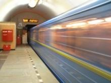 Новая схема метро в Санкт-Петербурге