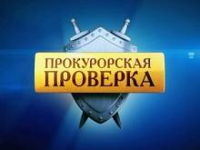 В Самарской области расследуется 51 уголовное дело о финансовых махинациях в сфере ЖКХ