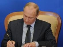 Подписан закон о долгосрочном регулировании тарифов ЖКХ