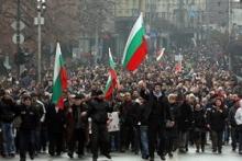 В Болгарии объявлены тарифы на электроэнергию