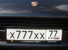 Появятся новые тарифы на номерные знаки для автомобилистов?