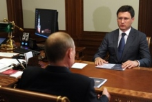 Путин: нужны справедливые и понятные тарифы и для предприятий, и для населения!