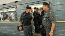 Мероприятия в метрополитене Москвы