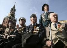 Ветераны и инвалиды ВОВ в Москве получат единовременную выплату в размере трех тысяч