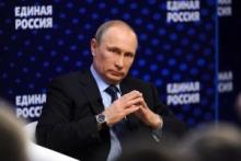 Путин: введение социальных норм потребления должно учитывать реальные доходы