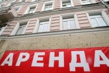 200 предприятий получили льготы по аренде помещений в Москве