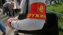 Дружинники Москвы требуют льготы на бесплатный проезд!