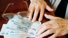 Какими будут пенсии в 2014 году?