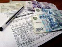 Субсидии на оплату жилья в Москве - 2014 год