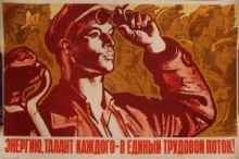 Имеет ли право ударник коммунистического труда на звание ветерана труда?