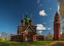 С 1 июля 2014 года в Ярославской области повышаются тарифы на электроэнергию и услуги ЖКХ