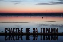 Какими стали тарифы ЖКХ в Перми с 1 июля 2014 года?