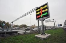 На дорожных табло будут показывать среднюю скорость движения по Москве