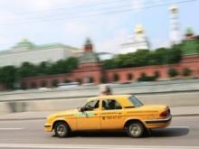 В Москве обсуждают введение единого тарифа для такси
