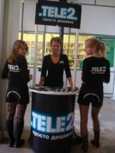 Тарифы на сотовую связь Tele2 - самые выгодные в России