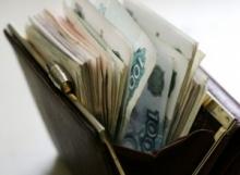 Какая средняя зарплата у жителей столицы