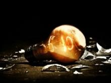 Чем обусловлены тарифы на электричество в Молдове