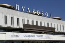 «Пулково» расширила мотивационную программу для авиаперевозчиков