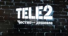 Выгодные тарифы от Tele2 уже в Ульяновске